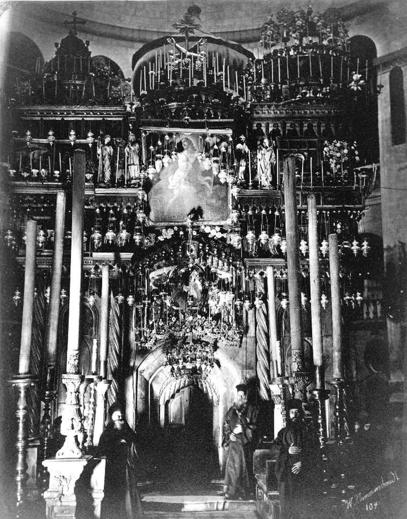 1850-1860-е. Гроб Господень