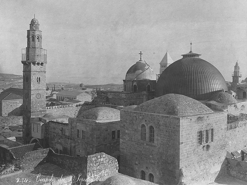 Храм Гроба Господня в 1890-е