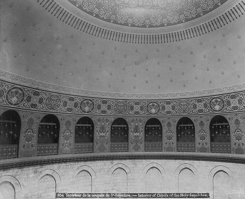 Купол Храма Гроба Господня изнутри
