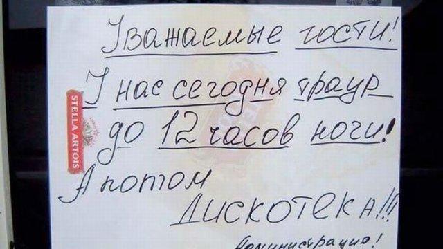 Жители Докучаевска вышли на митинг из-за убийства боевиком мирного жителя, - спикер АТО - Цензор.НЕТ 3411