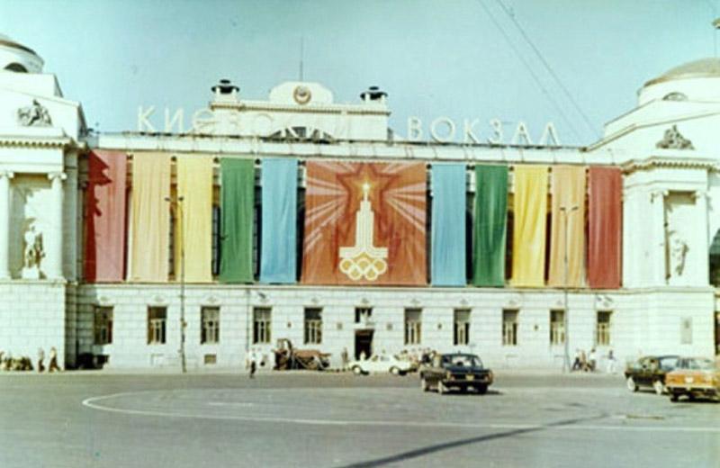 Москва ждёт гостей