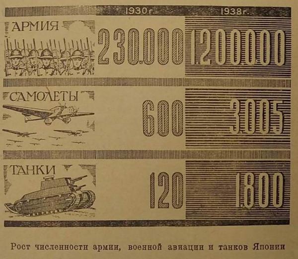 vishnev02.jpg