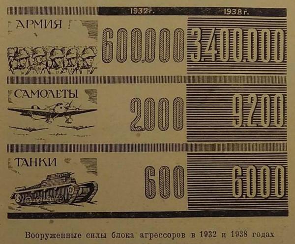 vishnev05.jpg