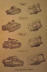 panzers.jpg