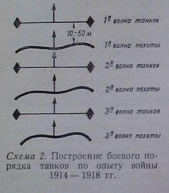 scheme_2.jpg