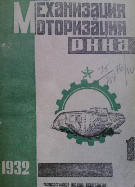 1932 01.jpg