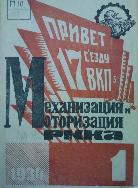 1934 01.jpg