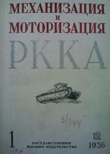 1936 01.jpg