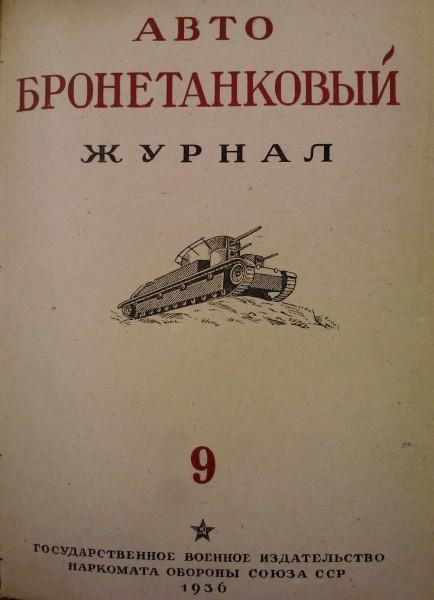 1936 09.jpg