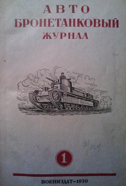 1939 01.jpg