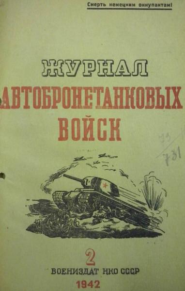 1942 02.jpg