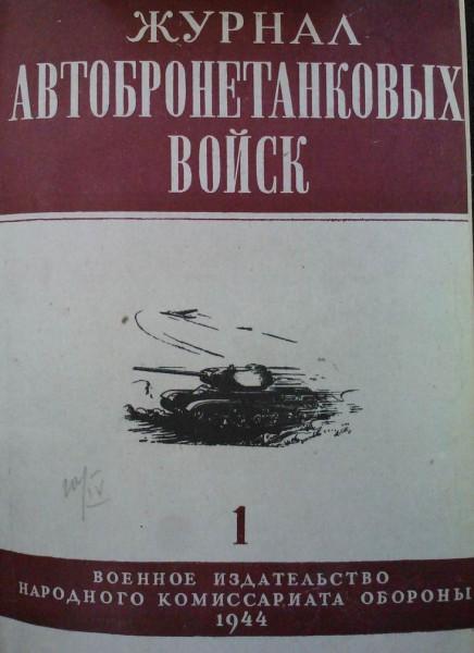 1944 01.jpg