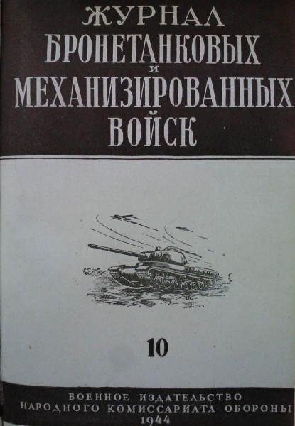 1944 10.jpg