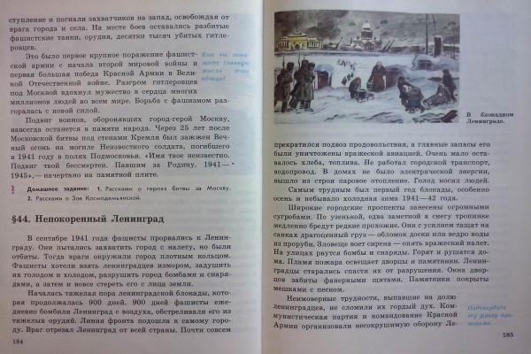 1986_3.jpg