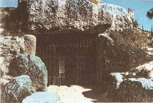 Бункер 1