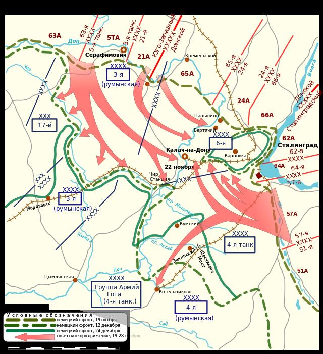 640px-Map_Battle_of_Stalingrad-ru.svg