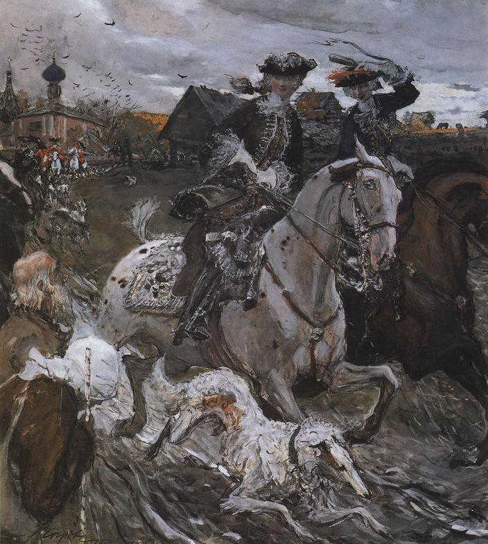 Выезд императора Петра II и цесаревны Елизаветы на охоту
