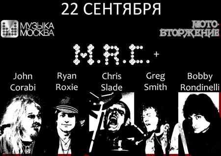 MRC faces site