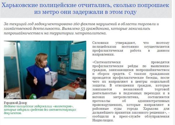 Мальчик, читавший Шекспира в Москве и попрошайки в Украине
