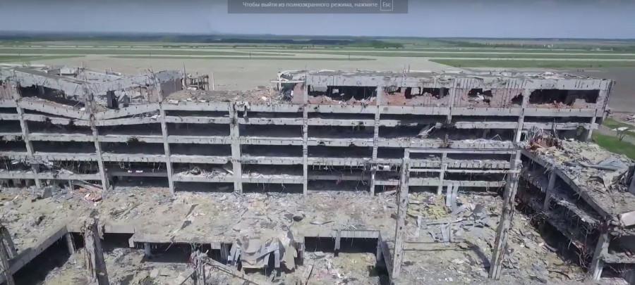 Свежее видео Донецкого аэропорта - зачистили от металла