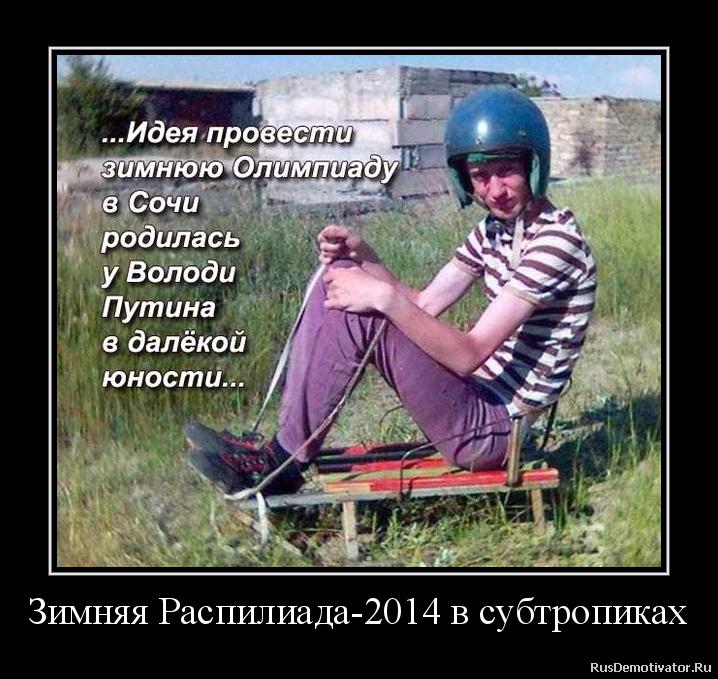 2013120119394789