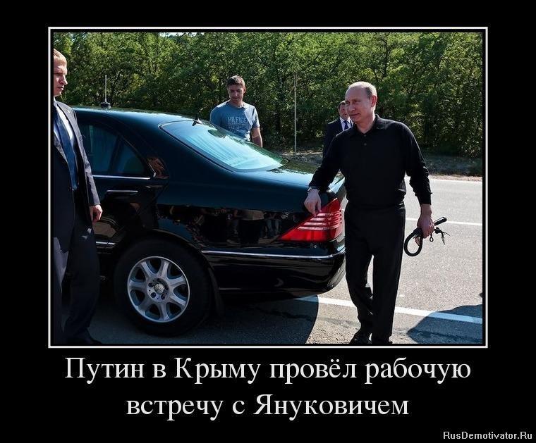 1342458827_68104117_putin-v-kryimu-provyol-rabochuyu-vstrechu-s-yanukovichem