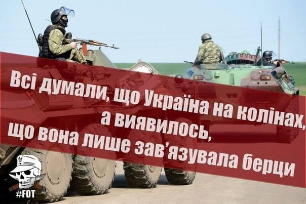 Позиции бойцов 11-го батальона под Дебальцево серьезно укреплены, никто не окружен - Цензор.НЕТ 6193