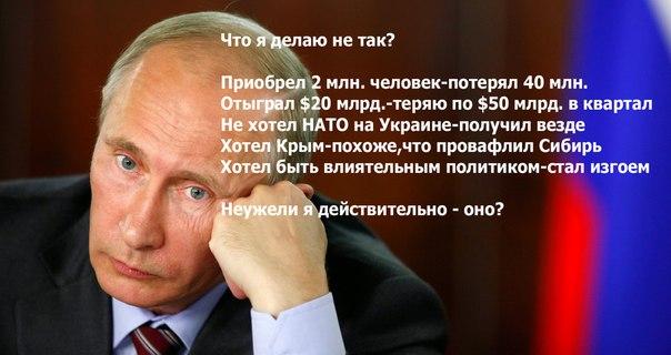 Фейгин: Сущенко произвел впечатление человека, который понимает, что происходит и сколько придется бороться - Цензор.НЕТ 1827