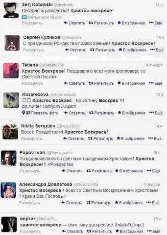 В штабе АТО подтвердили задержание террористами семи украинских военнослужащих - Цензор.НЕТ 2205