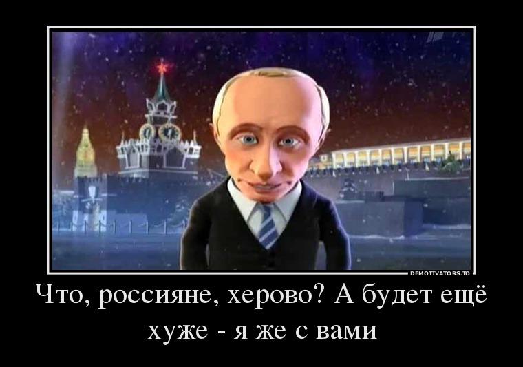 Бывший охранник Путина Зиничев назначен заместителем главы ФСБ - Цензор.НЕТ 8347