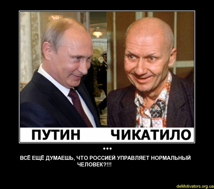 Совбез ООН рассмотрит сегодня вопрос агрессии РФ против Украины, - МИД - Цензор.НЕТ 9006