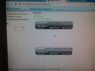 Интернета на Кубе...