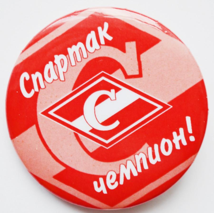 Спартак москва открытки