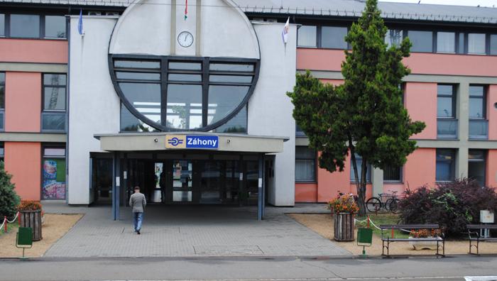 Вокзал в Захони