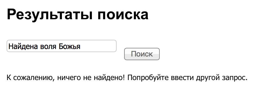 Скриншот 2015-01-23 02.41.36