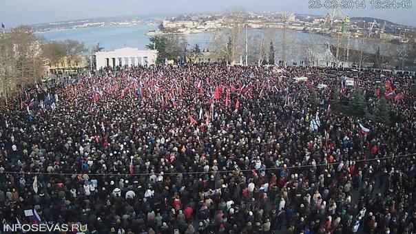 Севастополь митинг