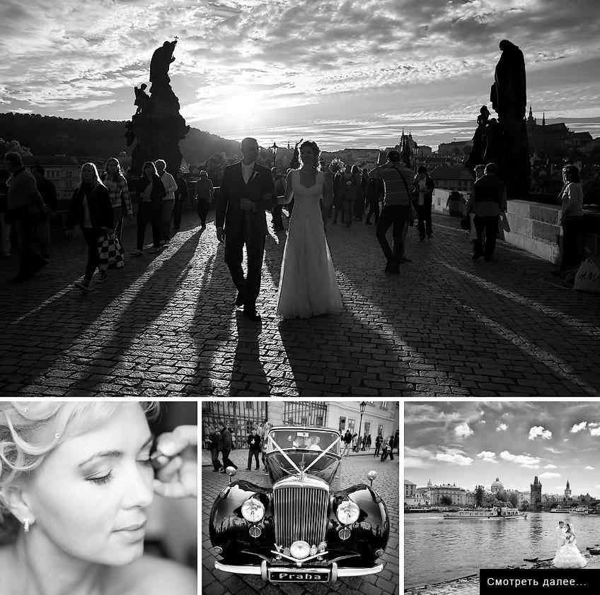Фотограф в Праге :: Павел Чехов