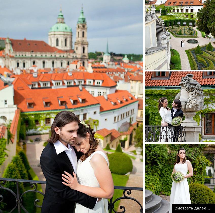 Гриша и Саша :: Свадьба в Чехии