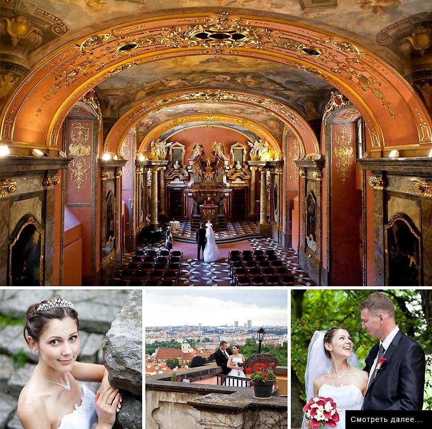 Свадьба в Клементинуме :: Фотограф Павел Чехов