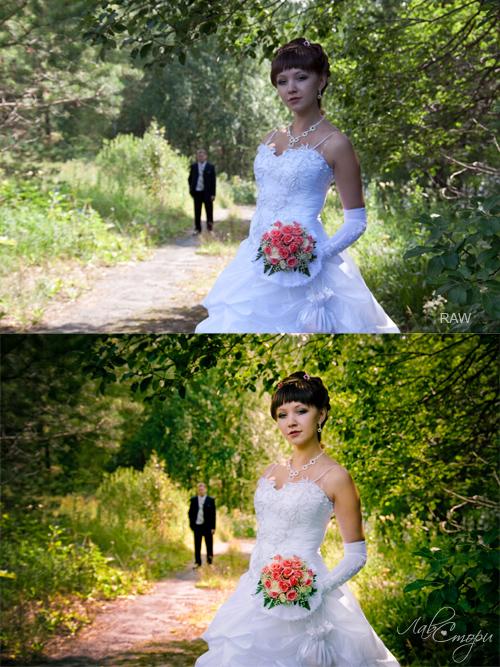 лайтрум обработка свадебной фотографии
