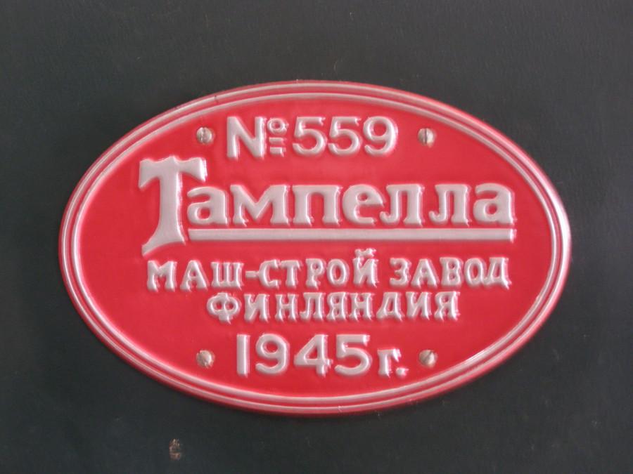 P6160237