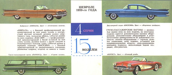 1959_gm_07