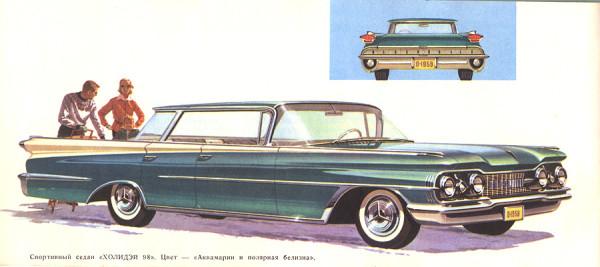 1959_gm_15