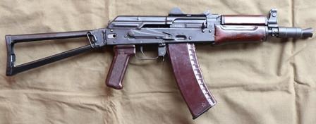 АК-74У СО