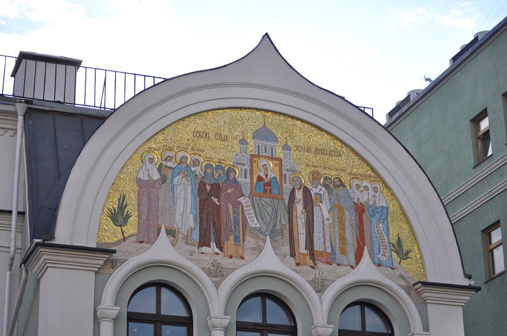 Картинки по запросу Собор дивеевских святых