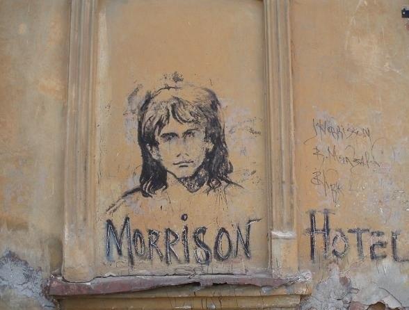 Моррисон