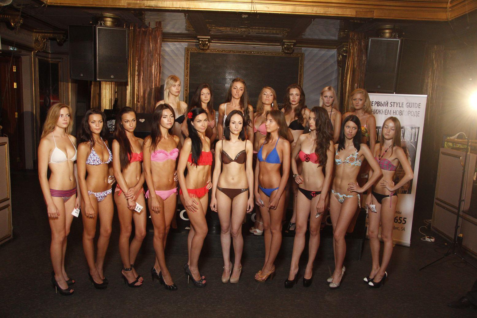 Конкурсы где американские тетки голыми меряют одежду