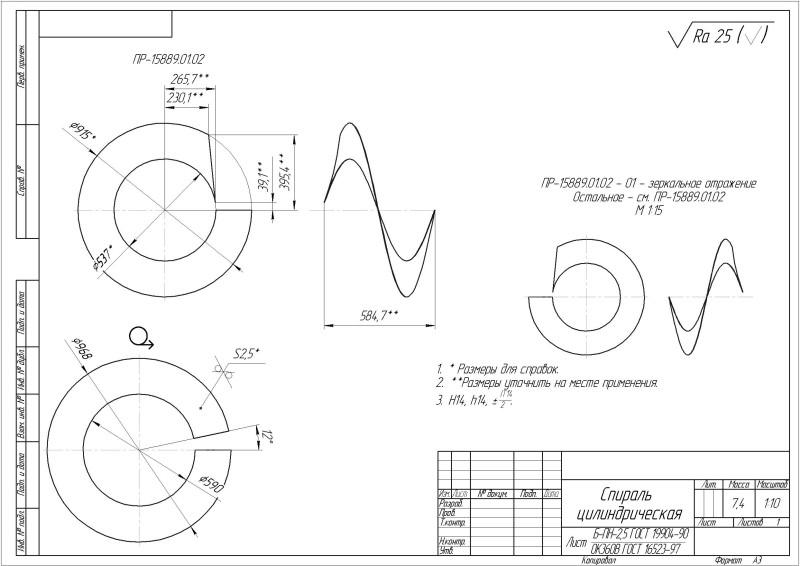 Помимо цифровой разметки чертежная информация доносится системой буквенных и символьных обозначений.