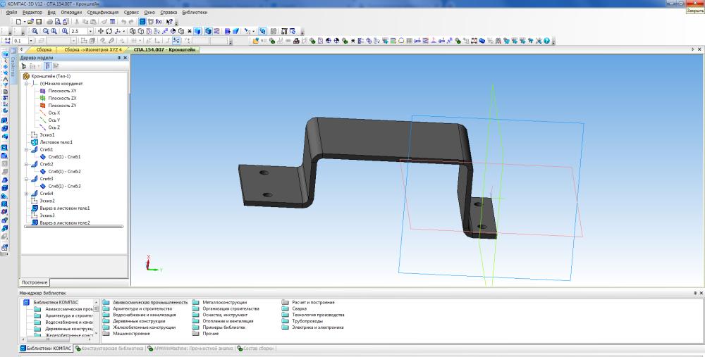 Проектирование детали из листового металла в Компас 3D.