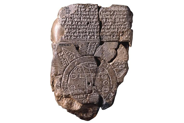 Вавилонский чертеж, выполненный на глиняной табличке